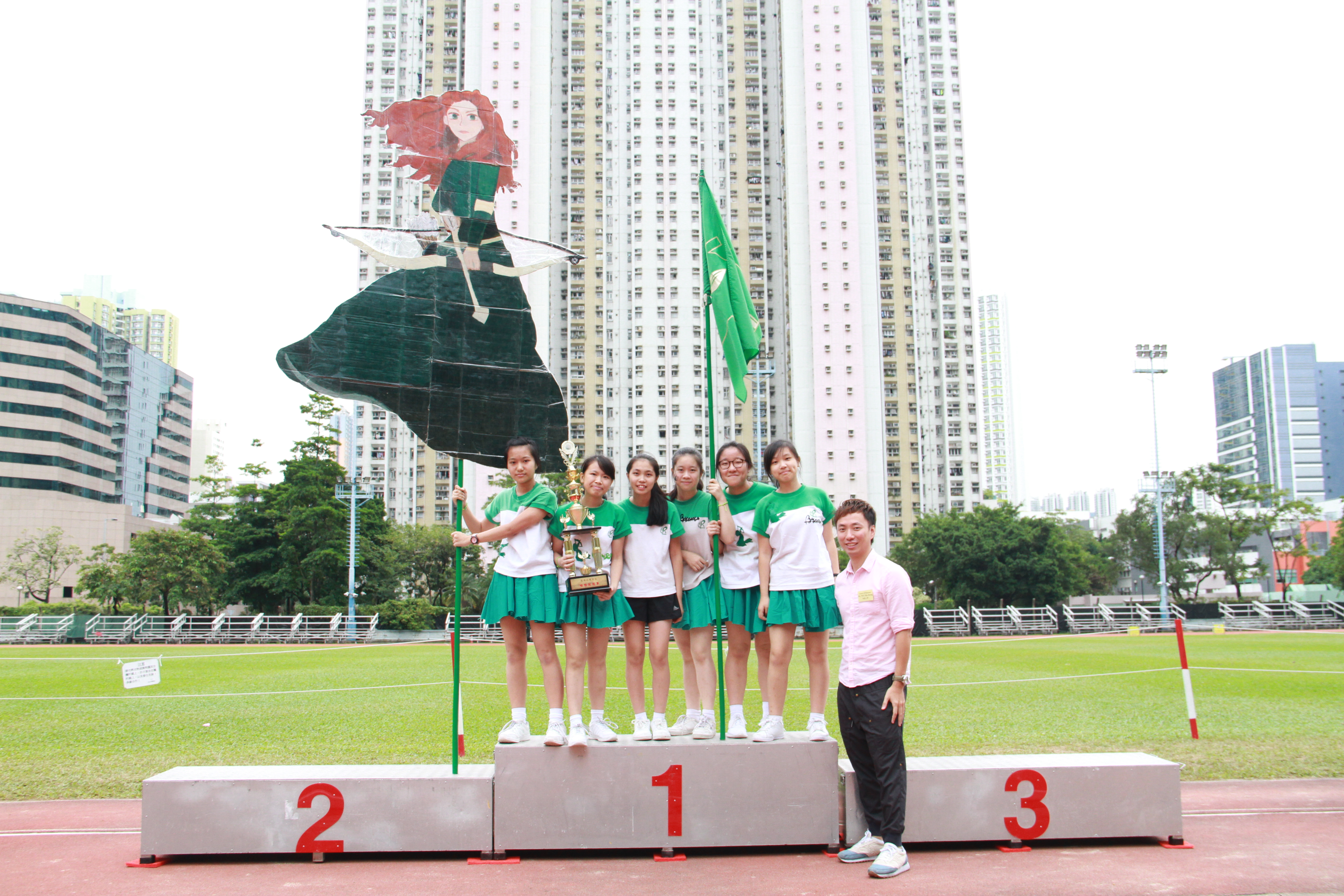 Cheering Team Champion Green House